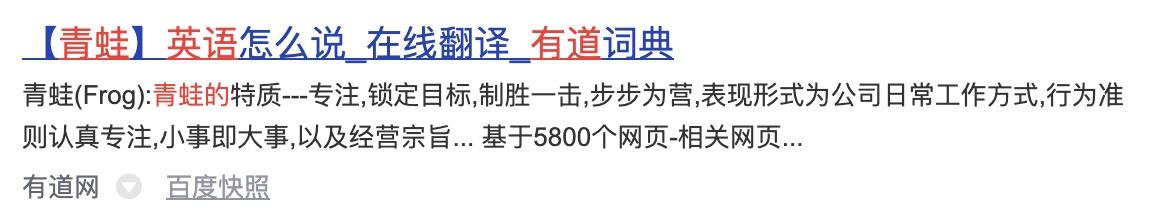 大型网站SEO核心策略 - 附alibaba和DigitalOcean案例
